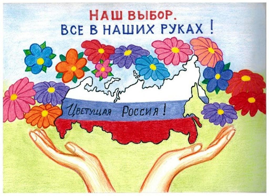 Я рисую про россию